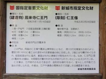 DSC009070004.JPG